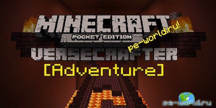КАРТА VerseCrafter: Eternal Envy [Adventure] | MINECRAFT POCKET EDITION 1.2