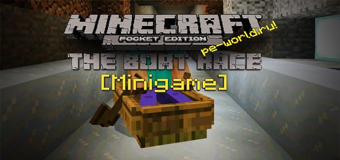 The Boat Race [Minigame] (1.2 Beta Only) | MINECRAFT POCKET EDITION 1.2