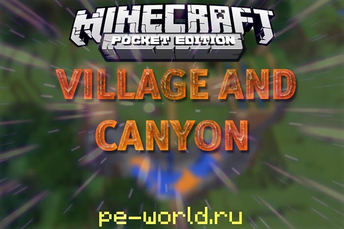 СИД VILLAGE AND CANYON SEED [MCPE 1.2] | MINECRAFT POCKET EDITION 1.2