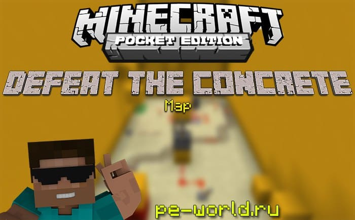 КАРТА Defeat The Concrete PE [MCPE 1.2] | MINECRAFT POCKET EDITION 1.2.1