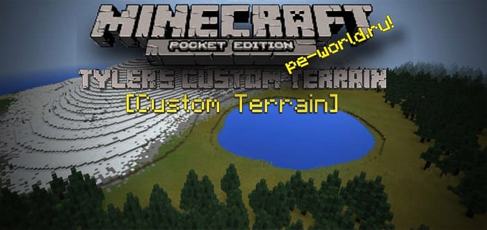 Превью для «КАРТА Tyler's Custom Terrain [Custom Terrain] | MINECRAFT POCKET EDITION 1.1.3.1»